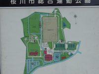桜川市総合運動公園ラスカ芝生広場3