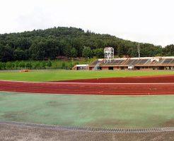 佐野市運動公園陸上競技場