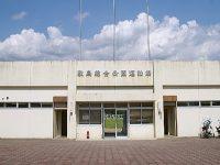 敷島総合公園多目的運動場3