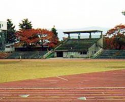 高田公園陸上競技場
