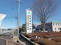 高崎商科大学グラウンド3
