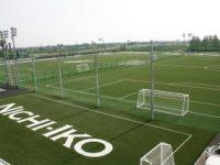 富山県フットボールセンター1