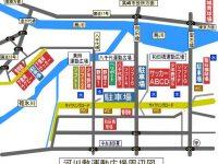 八千代橋運動広場3
