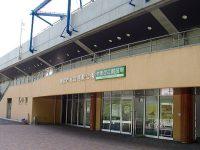 都留市総合運動公園やまびこ競技場3