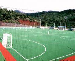 山中湖スポーツセンター