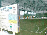 松江総合運動公園こどもスポーツ広場3