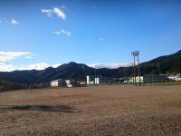 和紙の里スポーツ広場グラウンド2