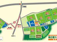 時之栖スポーツセンター裾野D・E1・E2グラウンド3