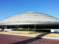 岐阜メモリアルセンターで愛ドーム2