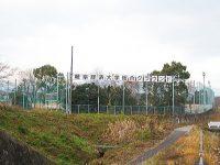岐阜経済大総合グラウンド2