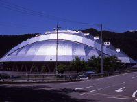 郡上市総合スポーツセンター2