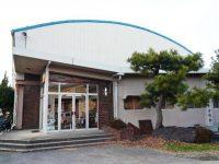 池辺町民体育館1