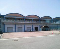長良川サービスセンター