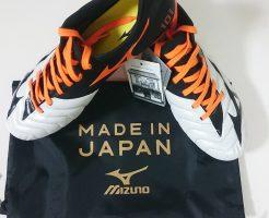 【ミズノ】バサラ 101 JAPAN(ホワイト×ブラック)