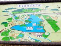 愛知池運動公園3