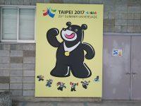 台北陸上競技場9