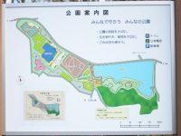 美浜町総合公園グランド3