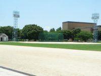 西尾公園総合グラウンド1
