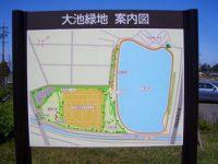 大池緑地グラウンド3