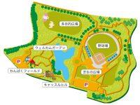 菊川運動公園炭焼きさわやか菊川グラウンド3