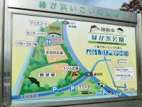 緑が浜公園多目的広場3