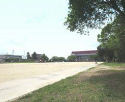 六名公園運動場
