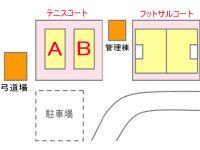 臨海公園フットサルコート3