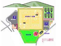 引佐総合公園(すぽるてん)多目的スポーツ広場3