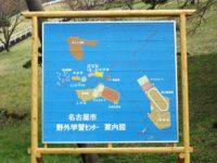 名古屋市野外学習センター陸上競技場3