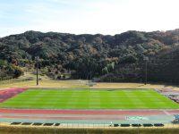 小笠山総合運動公園エコパ補助競技場2