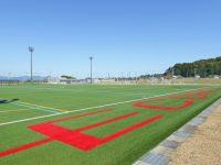 小笠山総合運動公園エコパ人工芝グラウンド2