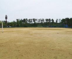 福田公園多目的グラウンド