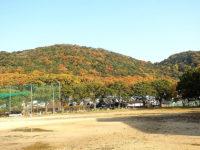半田山グラウンド1