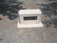 石脇公園グラウンド3