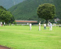 川根本町生涯スポーツ広場