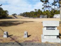 舞阪乙女園グラウンド3