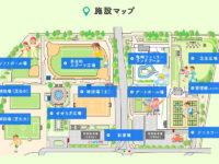 雄踏総合公園球技場(芝生小)3