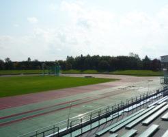 花咲スポーツ公園陸上競技場