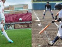 ロングキックは野球の「フライボール革命」をヒントにすべし