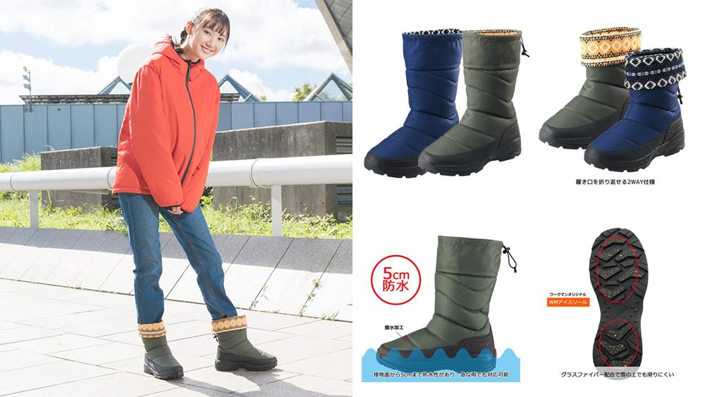 防寒ブーツ 氷雪耐滑ケベックロング